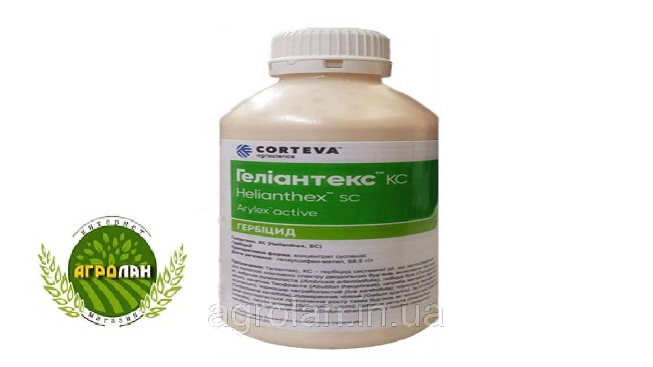 Геліантекс (гербіцид)