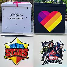 Коробка сюрприз большая