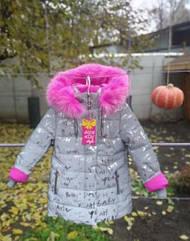 Светоотражающий пуховик, пальто для девочек Диана Размеры 104-116