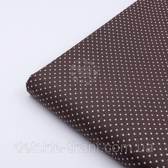Клапоть тканини №310 з білими крапками на коричневому тлі, розмір 49*80 см