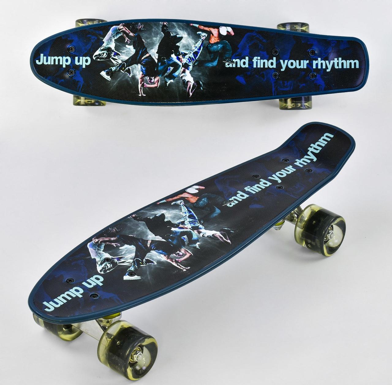 Детский скейт пенниборд с рисунком и светящимися бесшумными колёсами, Best Board Р 13780