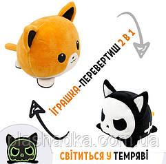 Мягкая игрушка Котик-перевертыш 2 в 1 плюшевая светящийся в темноте Оранжево-черный