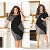 Женское прямое черное платье с пайетками зигзагом батал