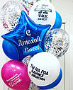 Букет шаров для Босса, фото 2
