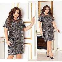 Женское коктейльное платье из пайеток на подкладке батал, фото 1