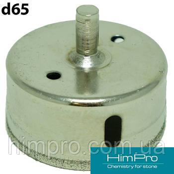 D65 Сверло для мрамора, стекла