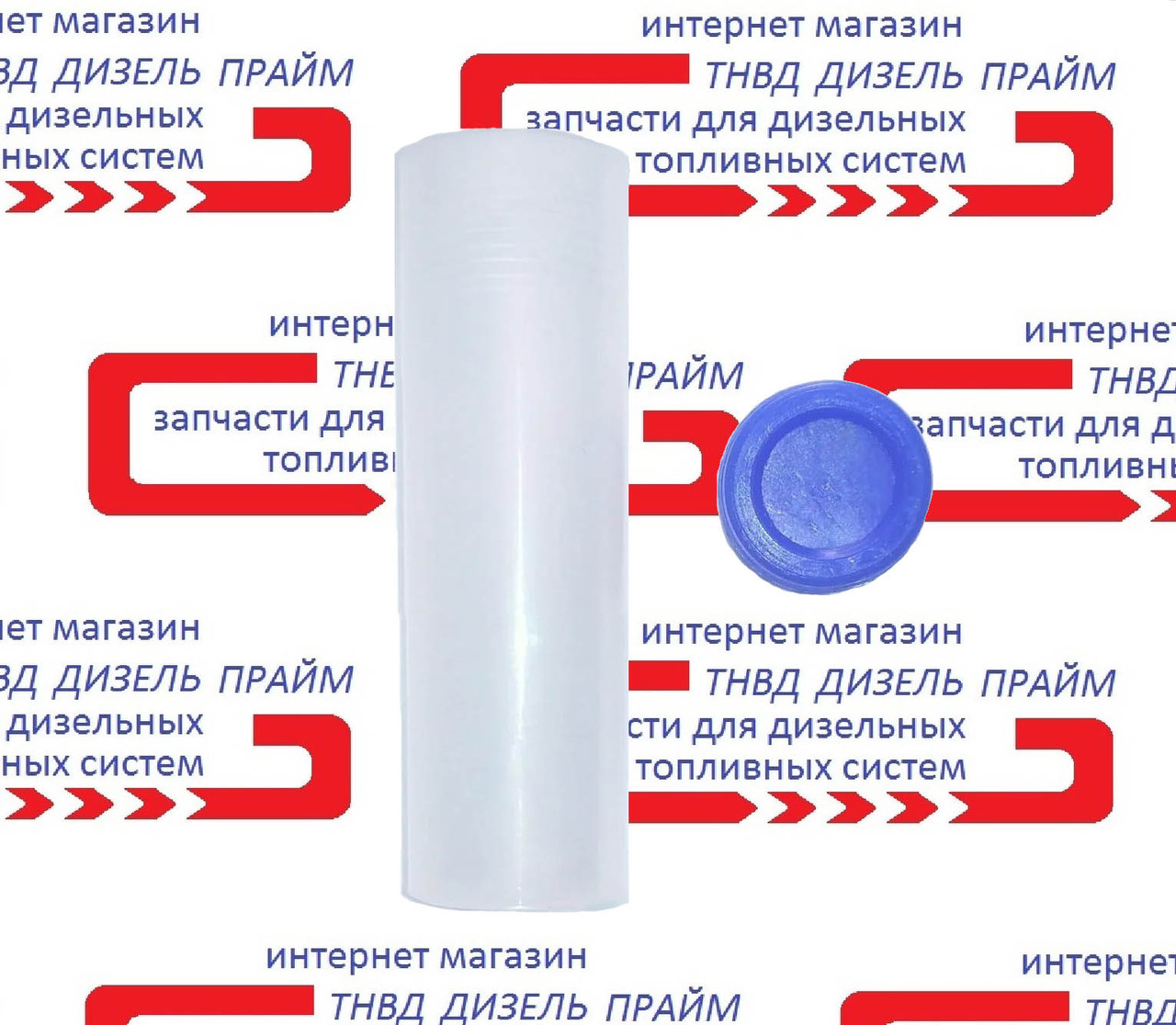 Колба транспортировочная Ø 17 мм