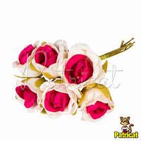 Розочки малиново-белые декоративный букетик, диаметр 2,5 см 3 шт/уп