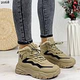 Женские спортивные ботинки / кроссовки ЗИМА бежевые эко замш, фото 8