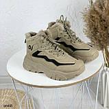 Женские спортивные ботинки / кроссовки ЗИМА бежевые эко замш, фото 4