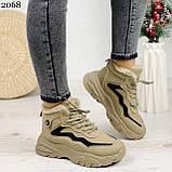 Женские спортивные ботинки / кроссовки ЗИМА бежевые эко замш, фото 9