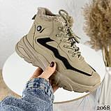 Женские спортивные ботинки / кроссовки ЗИМА бежевые эко замш, фото 6