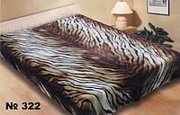 Плед акриловый Тигровая шкура