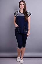 Іванка. Практичний жіночий костюм великих розмірів. Синій. 54