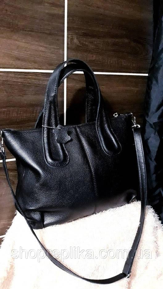 Кожаная женская сумка шоппер Большая женская сумка шопер Женские сумки из натуральной кожи  df265fв