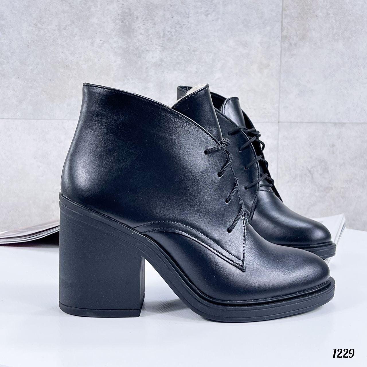 Только 40 р 26 см! Женские ботильоны ЗИМА на шнурках черные на каблуке 8 см натуральная кожа
