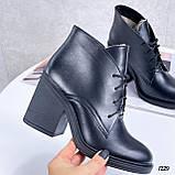 Только 40 р 26 см! Женские ботильоны ЗИМА на шнурках черные на каблуке 8 см натуральная кожа, фото 5