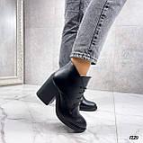Только 40 р 26 см! Женские ботильоны ЗИМА на шнурках черные на каблуке 8 см натуральная кожа, фото 3