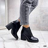 Только 40 р 26 см! Женские ботильоны ЗИМА на шнурках черные на каблуке 8 см натуральная кожа, фото 4