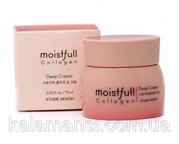 Зволожуючий колагеновий крем Etude House Collagen Moistfull 10 і 75мл (2020р)