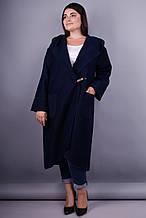 Сарена. Жіноче пальто-кардиган великих розмірів. Синій.
