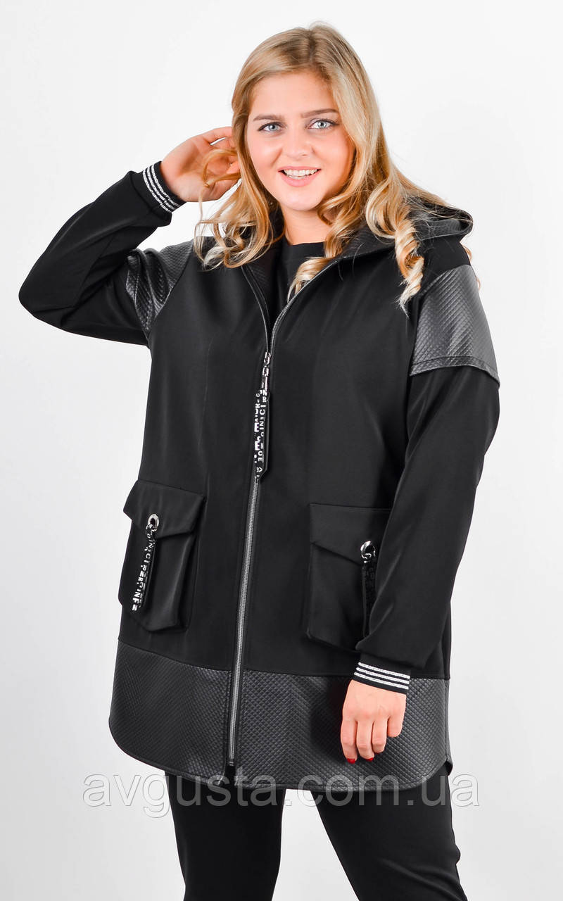 Дана. Жіноча куртка великих розмірів. Чорний.
