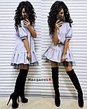 Красиве жіноче плаття костюмка і фатин (3 кольори), фото 3