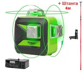 ☀ПРОФ-КОМПЛЕКТ☀ Лазерный уровень Huepar 3D HP-603CG + распорная штанга 4 м