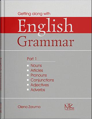 "Книга ""Практична граматика=Getting along with English Grammar). Ч.1. Зарума"