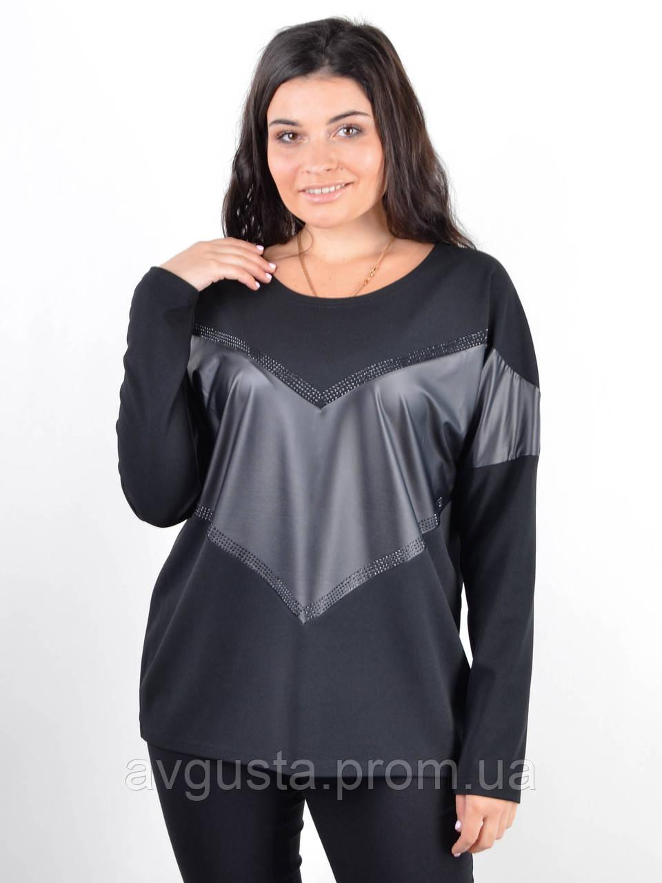 Сангрія. Жіноча кофта з шкіряними вставками великих розмірів. Чорний.