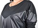 Сангрія. Жіноча кофта з шкіряними вставками великих розмірів. Чорний., фото 6