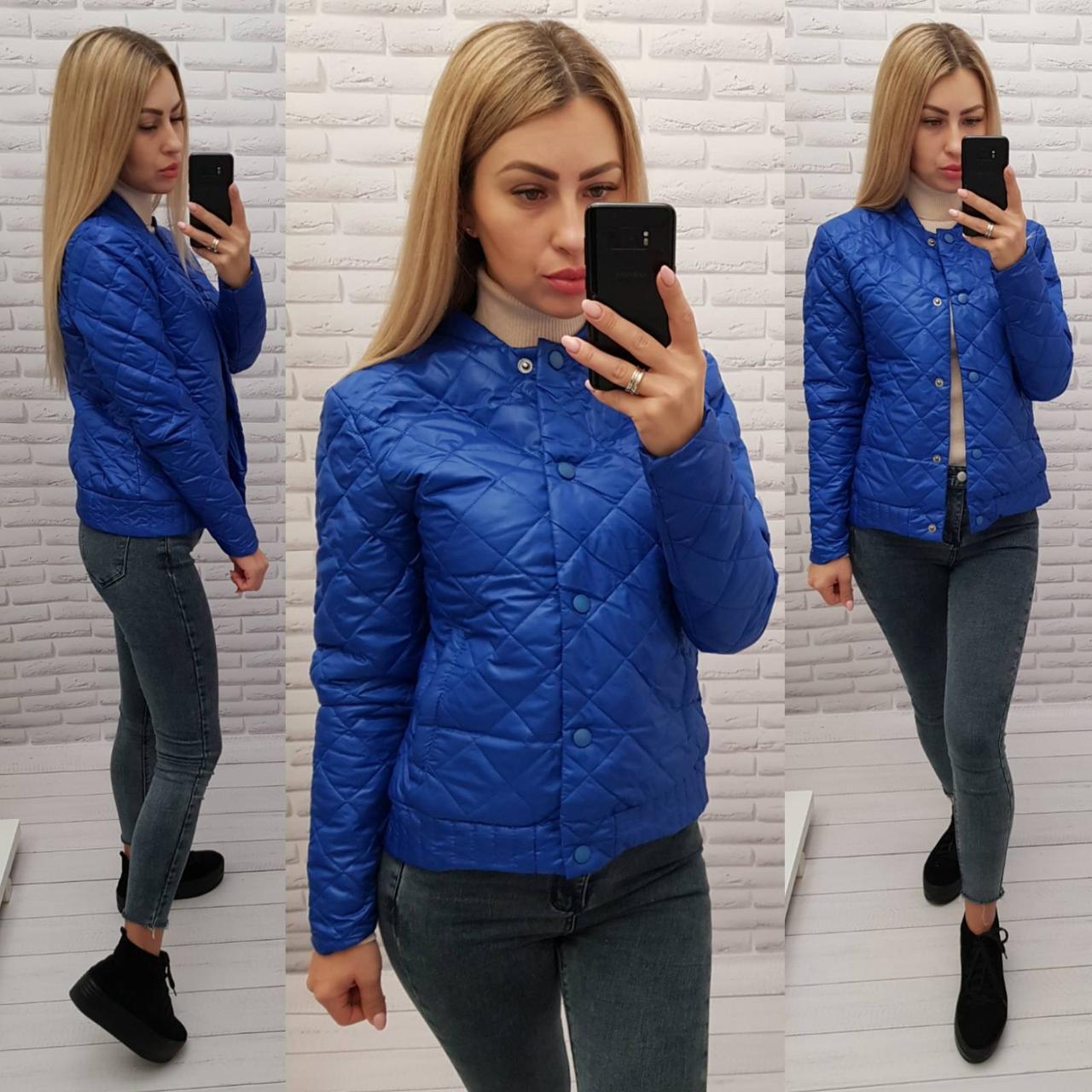 Куртка женская арт.310, цвет ярко-синяя, электрик