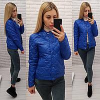 Куртка женская арт.310, цвет ярко-синяя, электрик, фото 1