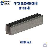 Лоток водовідвідний бетонний з чавунною решіткою 1000х140х125 мм