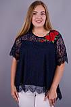 Квитка Роза. Блуза из гипюра size plus. Синий., фото 2