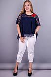 Квитка Роза. Блуза из гипюра size plus. Синий., фото 4