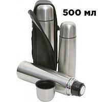 Металлический термос 500мл с чехлом питьевой термос UNIQUE (Реальные фото)
