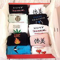 Набор носков подарочный девушки 10 пар любимой веселые с принтами оригинальный подарок новый год св.валентина