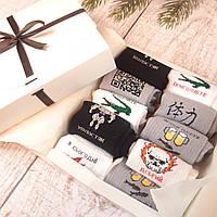 Набор носков подарочный парня 10 пар мужских с принтами оригинальный любимому подарок новый год св.валентина