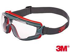 Окуляри захисні закриті робочі 3M-GOG-500