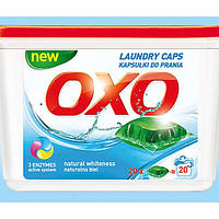 Гелевые капсулы OXO 20 шт white