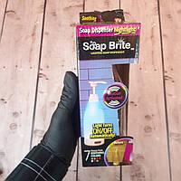 Дозатор для жидкого мыла с датчиком движения и подсветкой 7 цветов мыльница Soap Brite 400 мл антисептика ФОТО