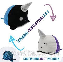 Мягкая игрушка Единорог-перевертыш 2 в 1 плюшевая Рыба-единорог Цвет Разноцветный