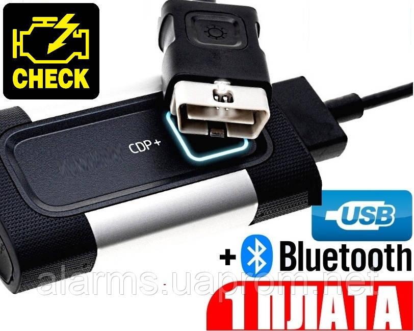 Мультимарочный автосканер  одноплатный Autocom CDP+  Bluetooth Автодиагностика. Автосканер.