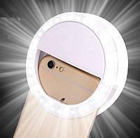 Кольцо для селфи телефона Selfie Ring Light с подсветкой 3 режима (Настоящие фотографии)