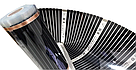 Пленочный теплый пол In-Therm Т-310 (220W) под ламинат, паркет, фото 8