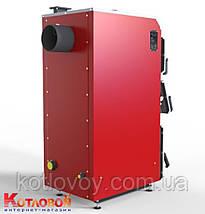 Твердопаливний котел довготривалого горіння Defro KDR ІІІ (Дефро КДР ІІІ), фото 3