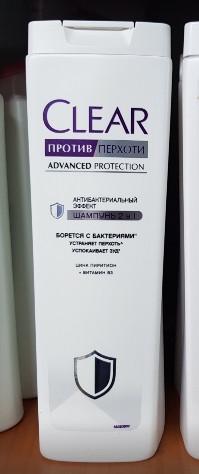 Шампунь и бальзам против перхоти 2 в 1 Антибактериальный эффект 400 мл