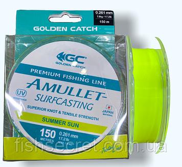 Волосінь GC Amullet 150м SS