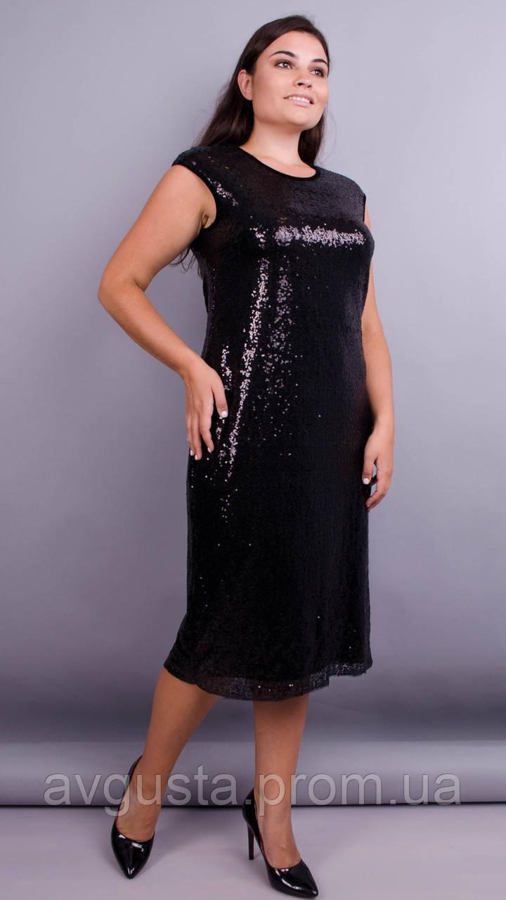 Соло. Коктейльна сукня з паєтками плюс-сайз. Чорний.